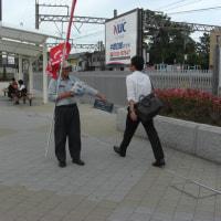 6月白子駅前で定例の宣伝行動を行いました