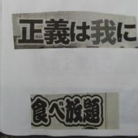 コラージュ川柳 89