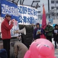 「安倍政権は辺野古新基地建設を断念しろ!2・26新宿デモ」に参加しました