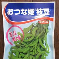 今年の枝豆・