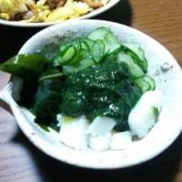 4月19日(水)木の芽味噌