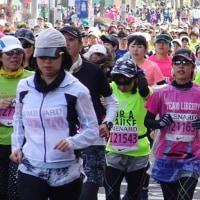 名古屋ウイメンズマラソン2017