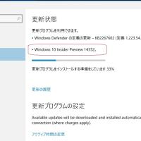 Windows10 Insider Preview 14352 ���Фޤ�����