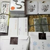 金沢の旅(土産)
