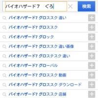 粒焼(ヤバイ・なんじゃい)