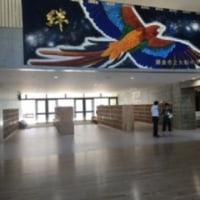 大船中学校落成式
