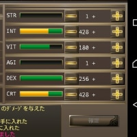 VIT256から180へ