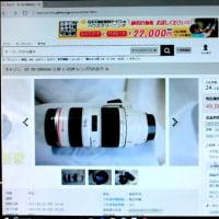 レンズ&カメラの虫干し (;^ω^)