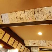 喫茶ケルンで繁昌亭カレー