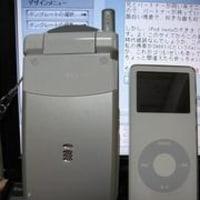 iPod nano に曲追加~☆