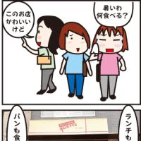 東岸和田キャトル