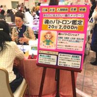 【お知らせ】2/16(木)17(金) 小倉でイベント出展します!