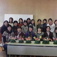 平成29年2月度花のある暮らしの会