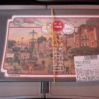 新幹線とお弁当~