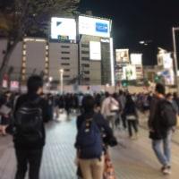 Shinjuku Happiness