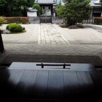 智積院 (京都)