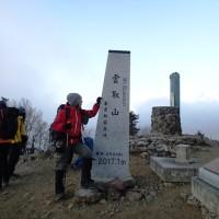 2017年の年賀状のために標高2017mの雲取山へ!その1
