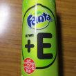 ファンタ キウィ+E