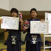 少年剣道練成大会の成績発表