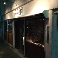 コザの楽器店