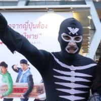 タイの休日 セントラルワールド ジャパンエキスポ2017