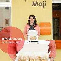2016.12.24(土) たいせいどう薬局首里店 大塚さん