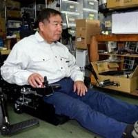 手作りの電動車いすで障害者支援 アローワン・西平哲也社長