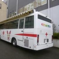 宅建協会千葉支部で献血協力活動
