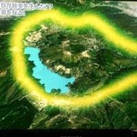 ブラタモリ 箱根