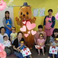 【開催】みんなニッコリ『5月☆お誕生会』