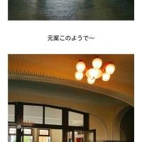 サンウがいた場所あれこれ~【撮影現場 】クォン・サンウ   チェ・ガンヒ主演『推理の女王』 大田近現代史展示館(旧、忠南道庁)🎬