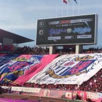 セレッソ大阪0-0磐田@ヤンマースタジアム長居