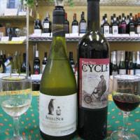 チリの非常にアロマテックな白ワインとブルガリア赤ワインが無料試飲できますよ♪