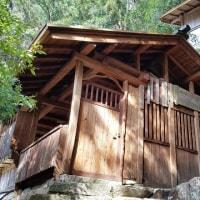 湯の山温泉旧湯治場改修工事終了