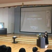 若桜学園人権教育参観日
