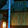 夜の奈良公園