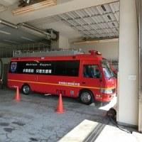 泉佐野消防署へ行く