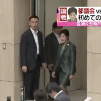 新・東京都知事(小池百合子)のお辞儀(礼、挨拶)は「日本の正しいお辞儀」でした。*画像追加