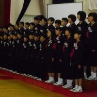 大村小学校