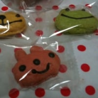 レ・リシャスのどうぶつクッキー