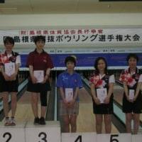 5/30第25回県選抜選手権(女子入賞者)