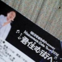 小田和正ライブ