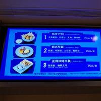 1611上海2日目_ディズニーランド1日目