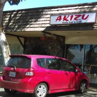 平和な日曜日、San Mateo Bridgeの近くで一輪車に乗りました