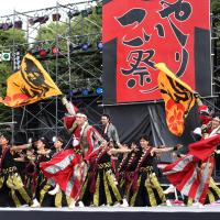 こいや祭り 2016  Part 4