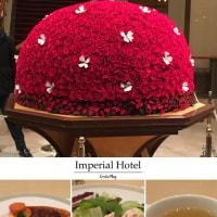 帝国ホテル スイーツアート展へ