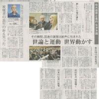 #akahata 世論と運動 世界動かす 核兵器禁止条約交渉決議/その瞬間、国連の議場は歓声に包まれた・・・今日の赤旗記事