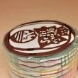 縦格子水玉の、マスキングテープ