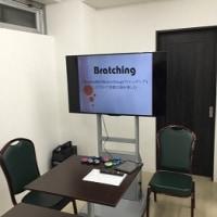 Bratching(ブラッチング)の出張トレーニング