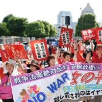 �� LOCAL GOVs OPPOSE Abe's WAR BILL������IJ���������ȿ�аո�������ʾ��